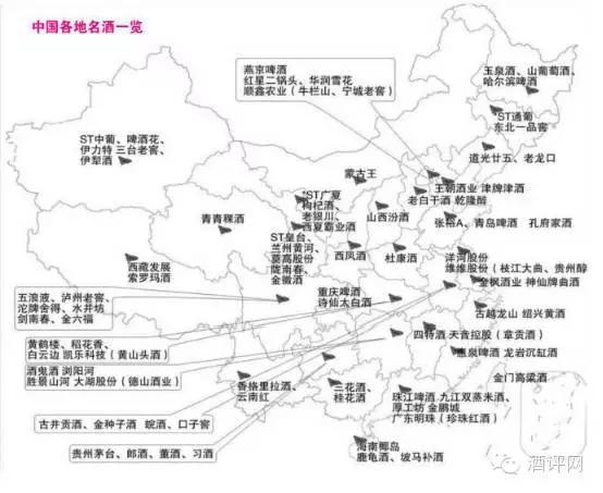 中国白酒地图:旅途中那些你不能错过的美酒!
